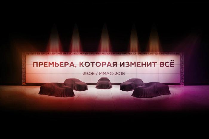АВТОВАЗ пообещал новинку, которая «изменит всё» Лада, Автоваз, Лада гранта, Ммас, Новости, Авто, Лада веста, Релиз