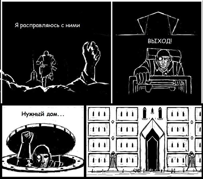 Армагеддонские флэшбеки. Warhammer 40k, Warhammer, Арт, Madmendosa, Длиннопост, Wh art, Wh humor