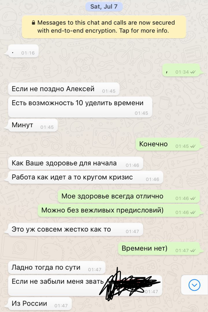 «Бесшумное» сообщение в WhatsApp Китай, Whatsapp, Длиннопост