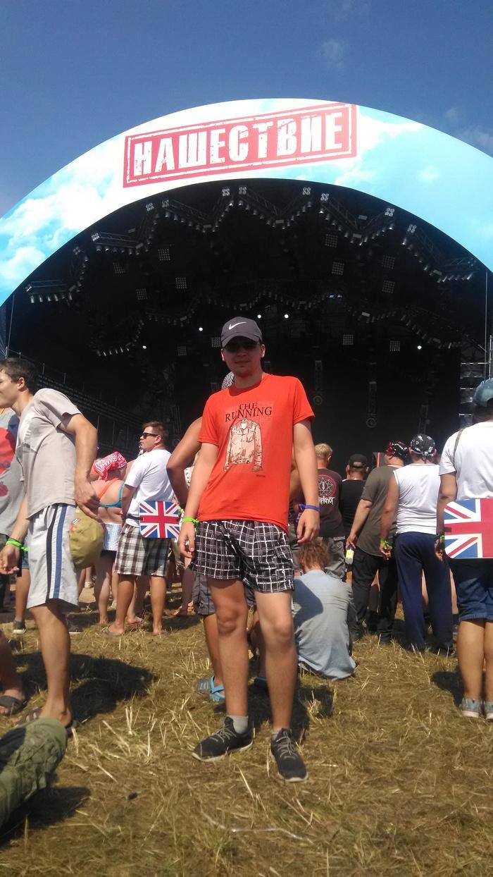 Нашествие: отчёт Нашествие 2018, Русский рок, Рок-Фестиваль, Длиннопост