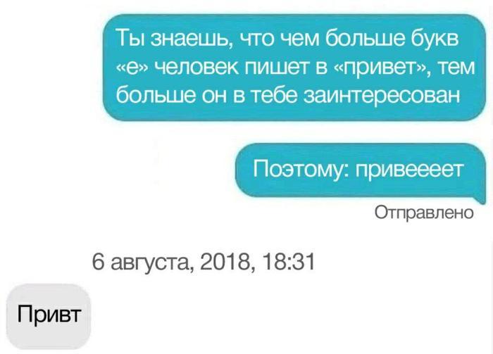 Првт =|