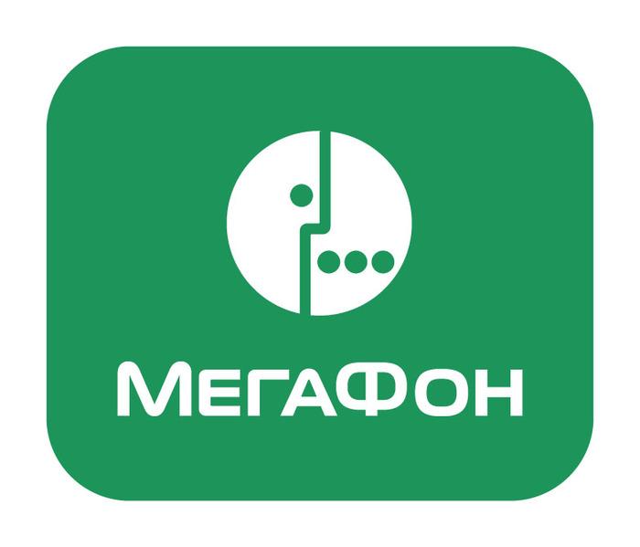 Мой путь по ОПСОСам Сотовые операторы, Билайн, Мегафон, Мтс, Длиннопост, Много букв