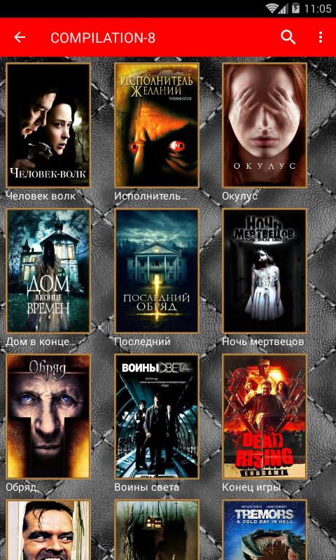 Ghosts Room лучшие фильмы ужасов в одном Android приложении