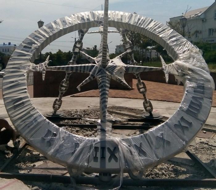 Экваториальные солнечные часы, Новороссийск Астрономия, Солнце, Солнечные часы, Длиннопост