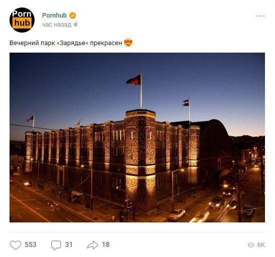 Секс в москве в районе 9 парк