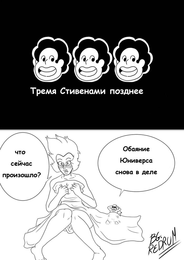 Старое доброе обаяние Юниверса Steven Universe, Yellow diamond, Garnet, Greg universe, Длиннопост