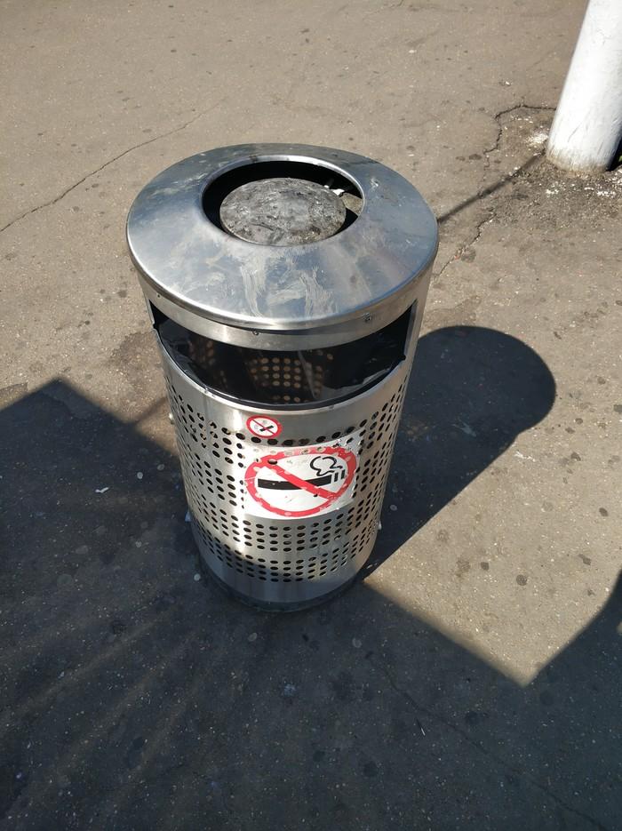 Курить запрещёно, но пепельница есть, Россия в одном кадре...