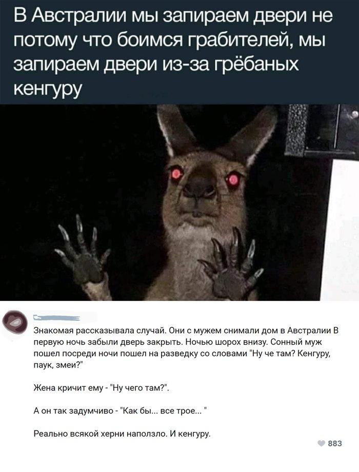 Ну её- эту австралию)