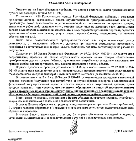 Можно ли продлить декретный отпуск после 3 лет в россии