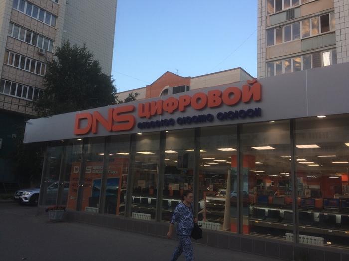 Интересная пасхалка от магазина электронной техники Магазин, Пасхалка, Не реклама, Длиннопост