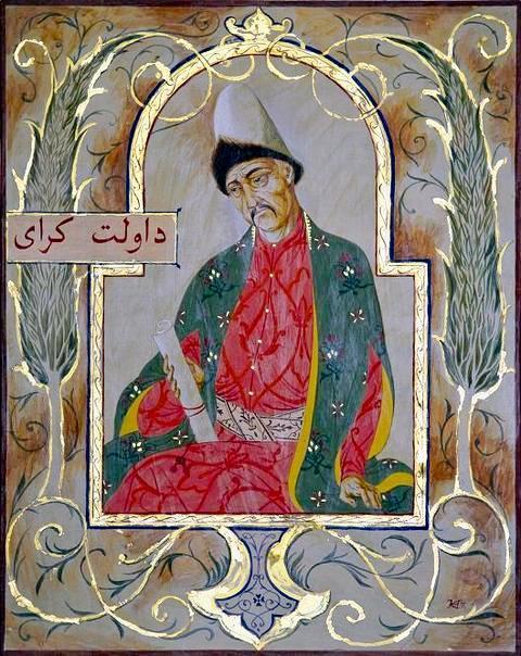 Давлет-Гирей – хан, взявший трон. История, Крымское ханство, Длиннопост