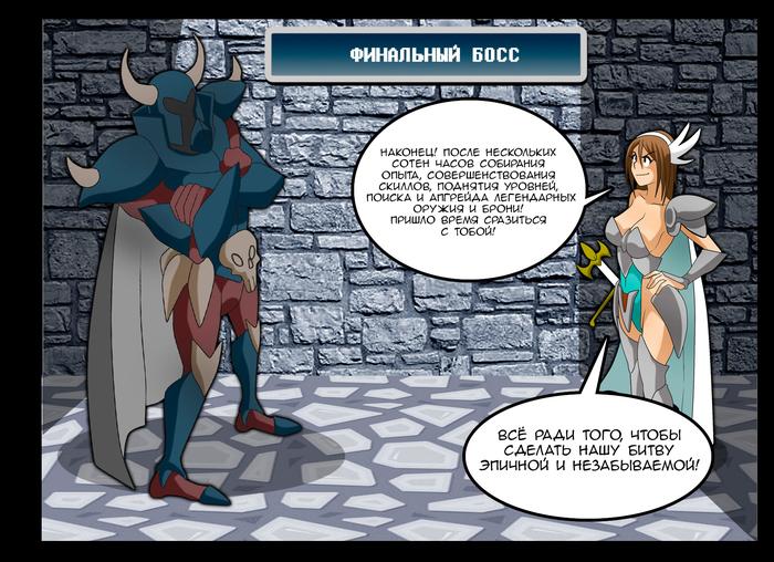 Комикс №341 Jago, Комиксы, Lwhag, Длиннопост, Onepunchman