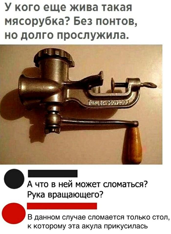 Бессмертные советские вещи