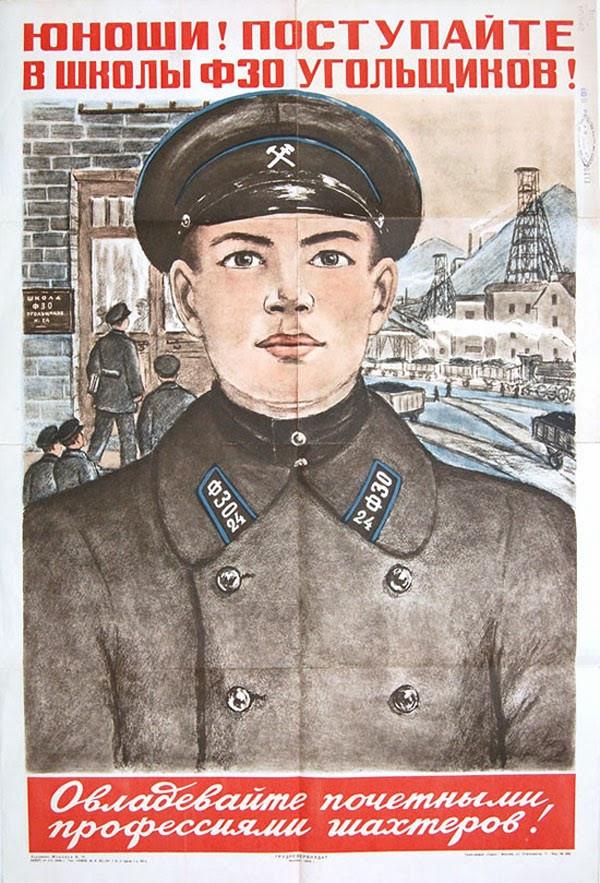 Советский школьник и выбор профессии — плакаты 40-60-х годов. Плакат, СССР, Профессия, Длиннопост