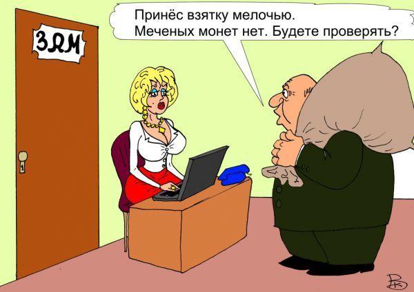 Заметки контрактного управляющего 3. Десять бабушек - уже рубль 44-Фз, Госзакупки, Больница, Люди, Коррупция, Длиннопост