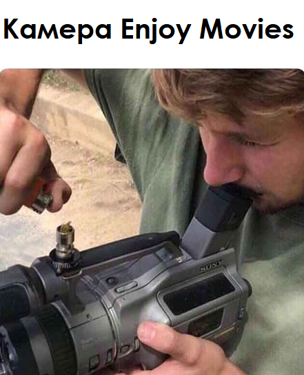 Камера для Российских комедий