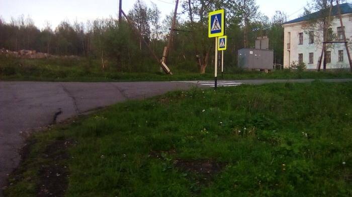 Безопасность движения Дорожный знак, Деревня