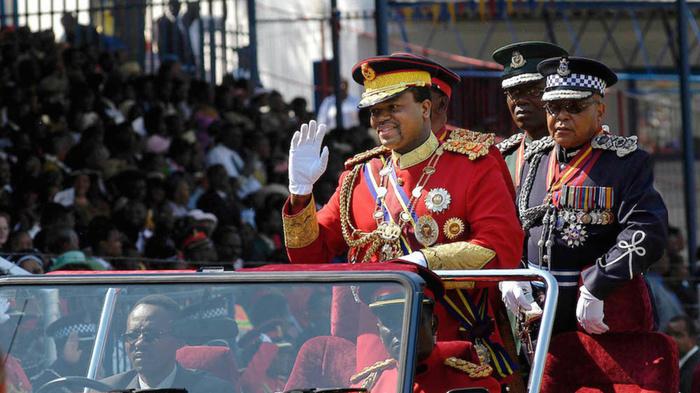 Свазиленд запрет на трусики