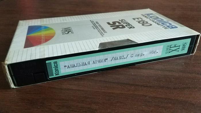 Порно с касеты перезаписать на диск