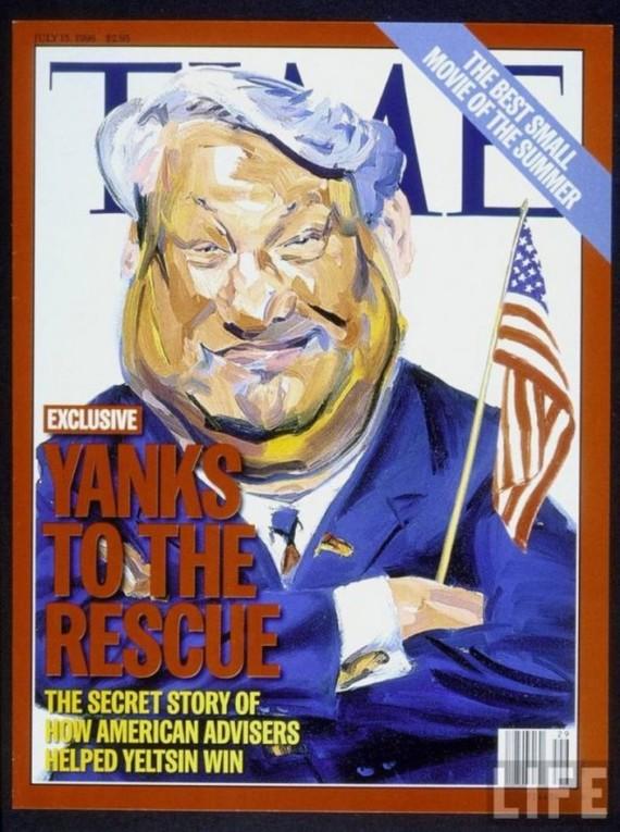 Во время августовского путча Ельцин бухал и пытался сбежать в американское посольство Ельцин, Политика, Путч, Августовский путч, Трус, Алкоголик, Длиннопост