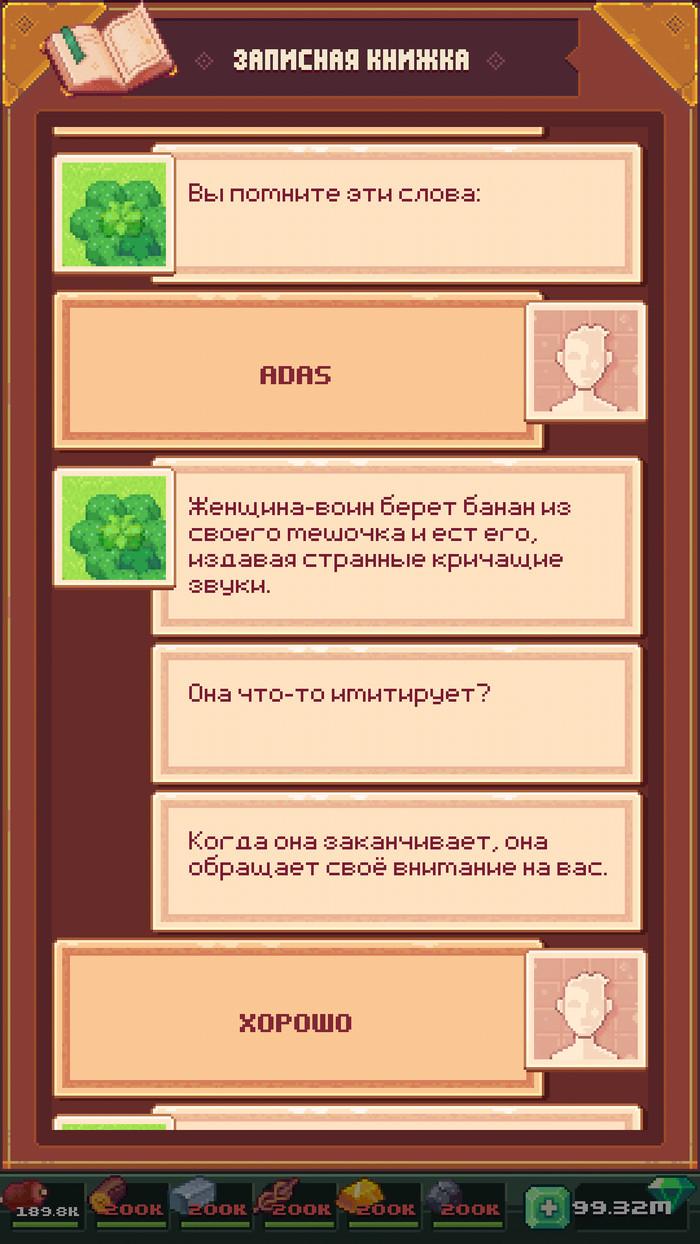 Занятные события в игре Игры, Android, Вегетарианство, Снег, Длиннопост