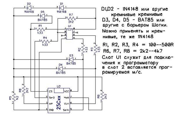 Прошивка25q64fwsig программатором CH341A BIOS, Прошивка, Схема, Без рейтинга
