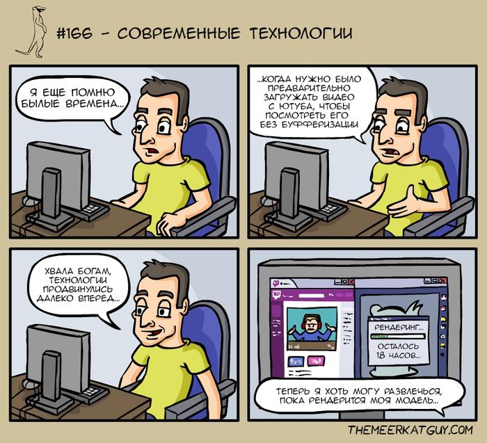 Современные технологии Технологии, Современность, Компьютер, Рендер, Youtube, Themeerkatguy