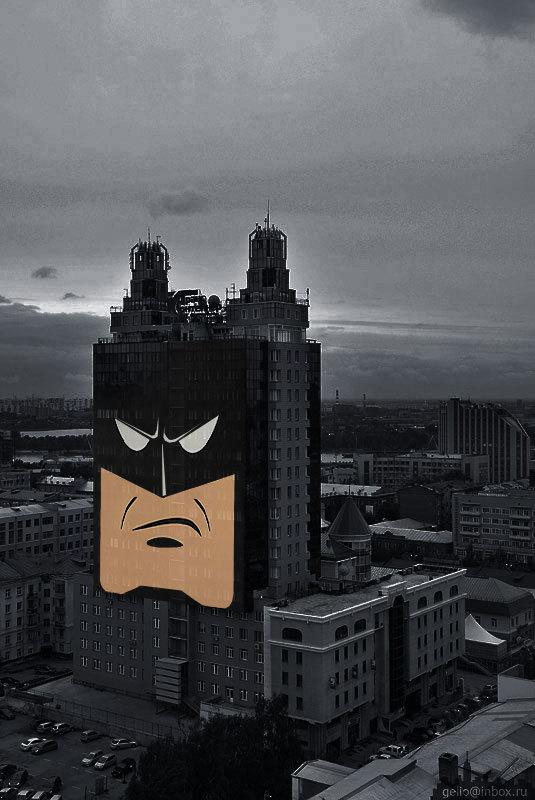 Новосибирский Бэтмен. Жизнь, Новосибирск, Архитектура, История, Люди, Длиннопост