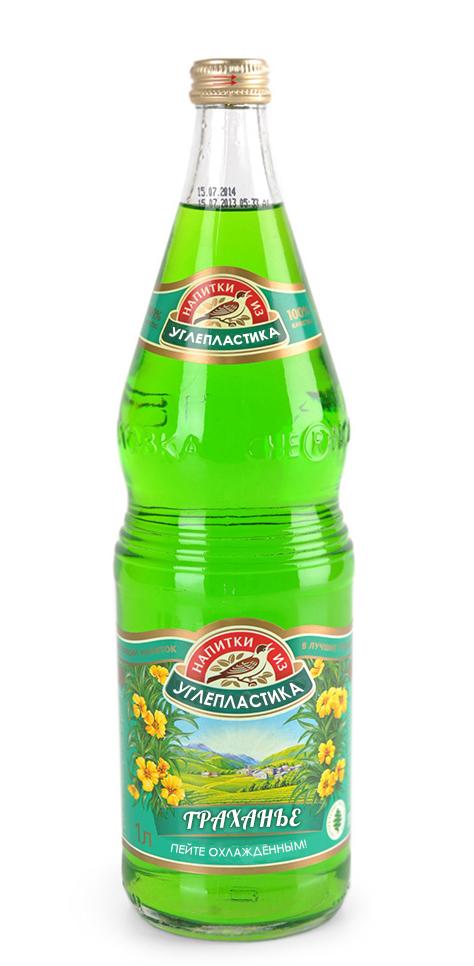 Лимонад для олдфагов