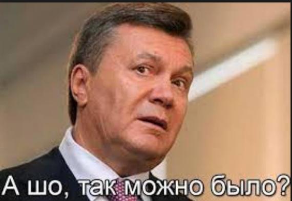 ЦПК вимагає від Луценка відкрити кримінальне провадження щодо можливого незаконного збагачення Тимошенко - Цензор.НЕТ 3535