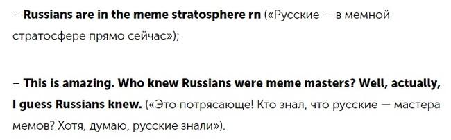 Иностранцы перевели русский мем «Как тебе такое, Илон Маск?». Они в полном восторге Мемы, Россия, Как тебе такое илон маск, Илон Маск, Юмор, Длиннопост