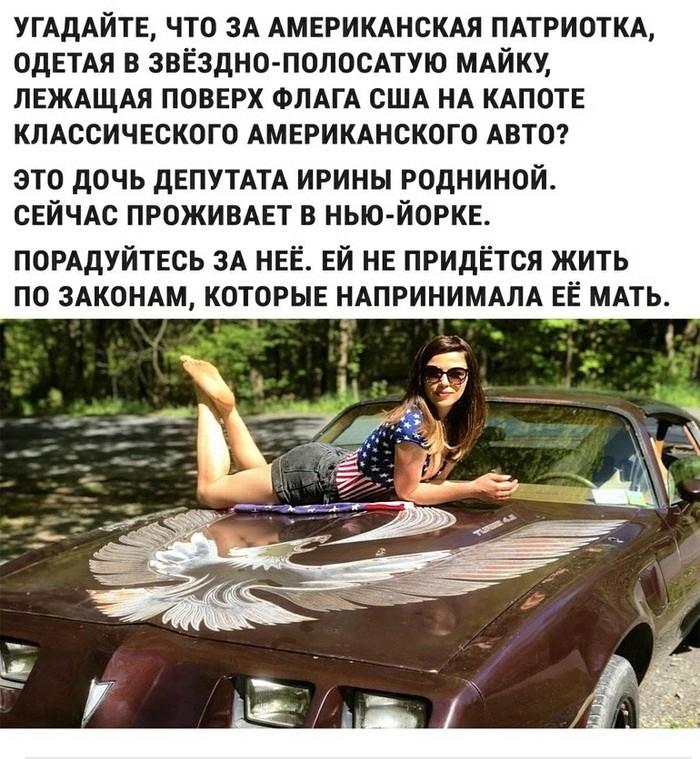 acac946d985c ШИРОКА СТРАНА МОЯ РОДНАЯ 12 - Форум 330