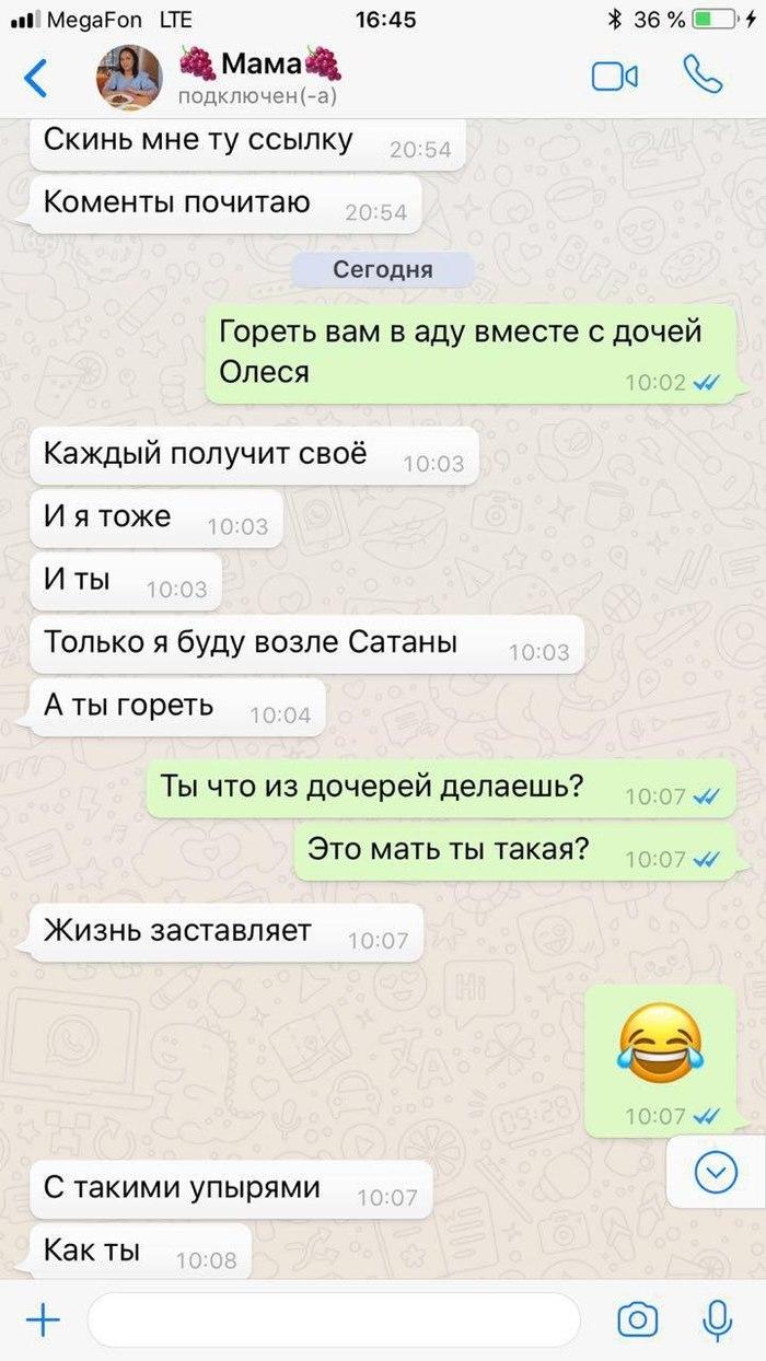 muzh-ushel-dala-sosedu-video-molodaya-uhozhennaya-pizda-foto