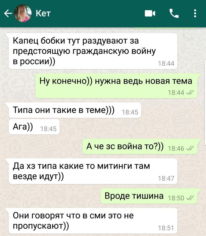 Пошутил..) Мама, Шутка, Слухи, Длиннопост