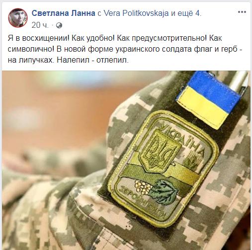 И три разных запасных комплекта в кармане. Это важно! Украина, ВСУ, Военная форма, Политика, Свадьба в Малиновке