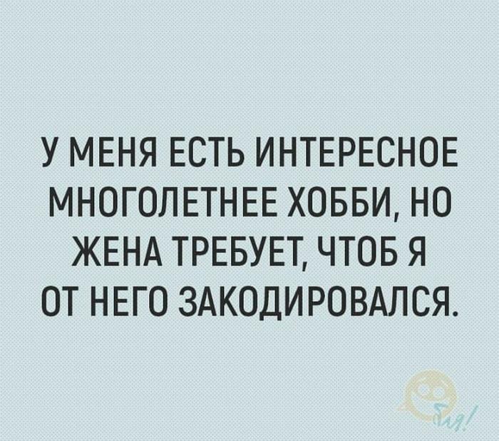 ХОББИ ...