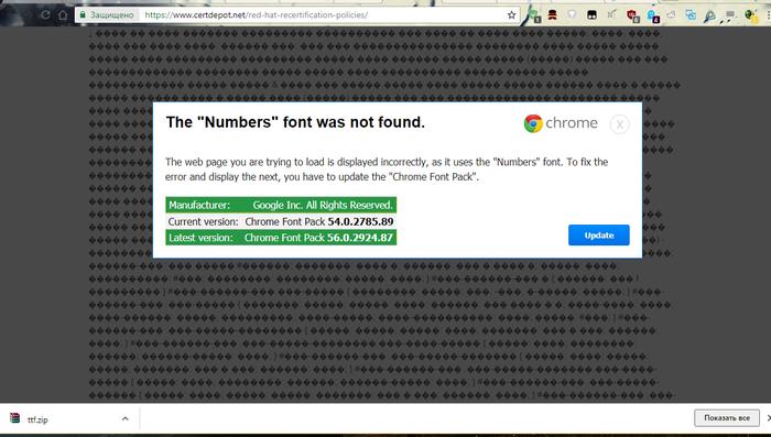 Сайт предлагает обновить шрифт, так распространяется вирус-шифровальщик. Будьте внимательны. Certdepot, Информационная безопасность, Шрифт, Ttfjs, Google Font Pack, Вредоносное по