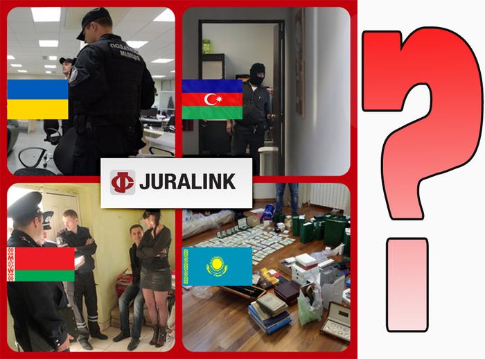 Шпионские скандалы не проходят бесследно Шпион, Скандал, Juralink, Swen, Dwars, Украина, СБУ, Свен Дворс, Длиннопост