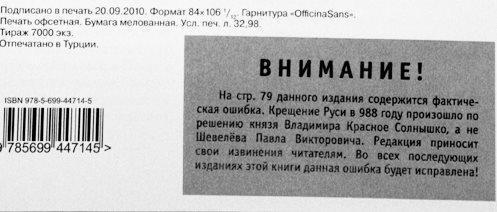 В Украине изменят систему экспертизы и печатания учебников, - Гриневич - Цензор.НЕТ 4739