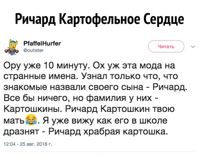 Минутка белорусского юмора