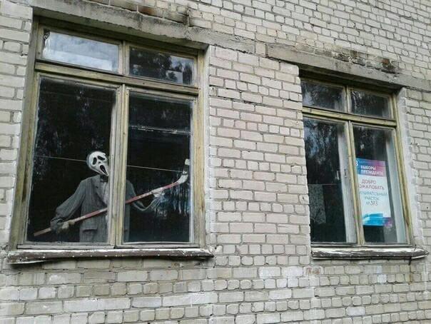 Криповатый избирательный участок Избирательный участок, Окно, Крипота, Крик, Длиннопост