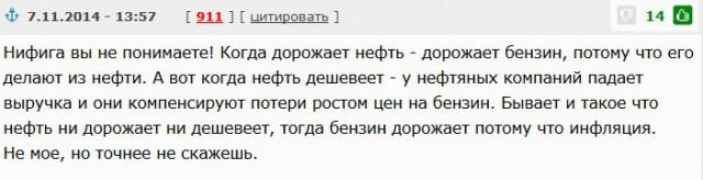В России акцизы на бензин и дизель повысят с января 2019 года Бензин, Акциз, Дизельное топливо, Экономика, Правительство