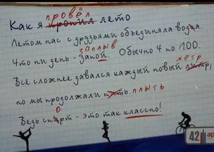 shkolnoe-sochinenie-na-temu-osen-3-klass-na-ukrainskom-yazike-mne