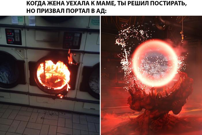 Doom запущенный на стиральной машине с дополненной реальностью