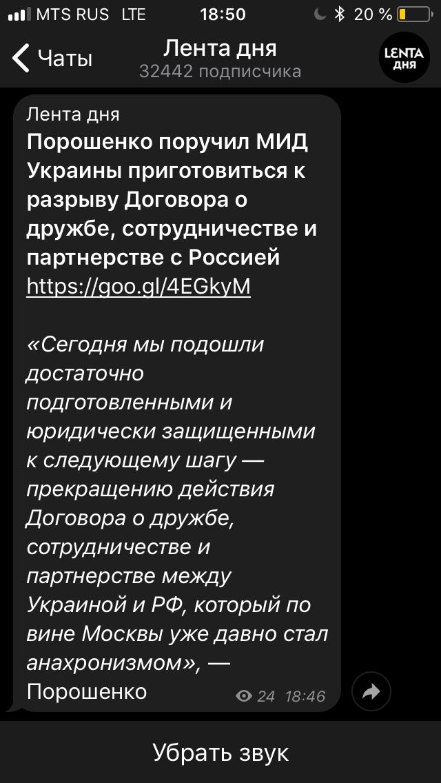 Совпадение? не думаю! Политика, Совпадение? не думаю, Кредит, Украина, Новости, Telegram, Лента, Длиннопост