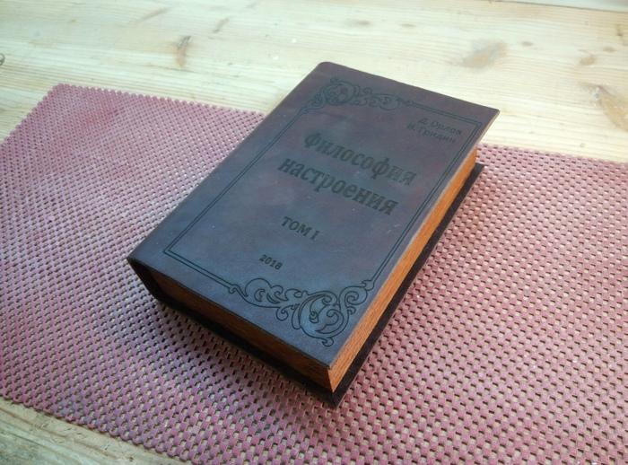 Книга-шкатулка Дерево, Бук, Шкатулка, Книги, Своими руками, Кожа, Тайник, Длиннопост