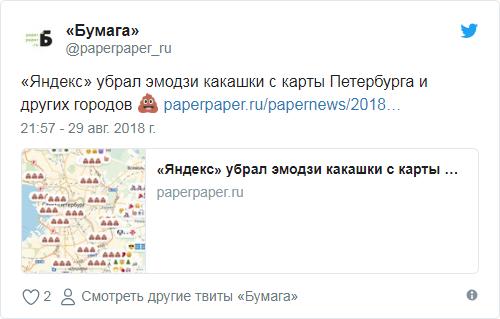 срочное фото на карте москвы как частично погасить кредит в сбербанк онлайн