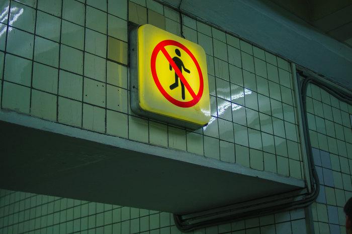 Детали метро Москва, Метро, Станции, Фотография, Подземка, Длиннопост