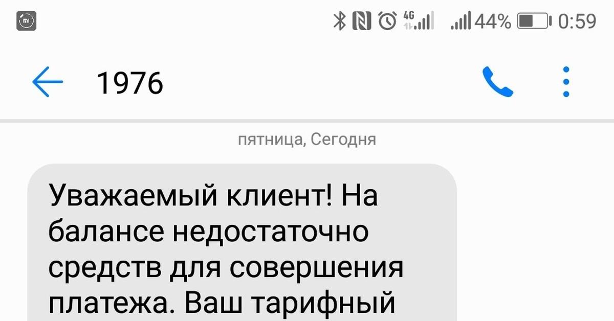 евразийский банк клиент онлайн