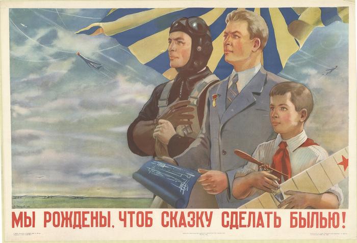 """Современный """"патриотизм"""" против советского. Мысли вслух. Без рейтинга, Патриотизм, Россия"""